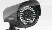 Kamery zintegrowane